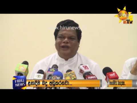 joint opposition baf|eng