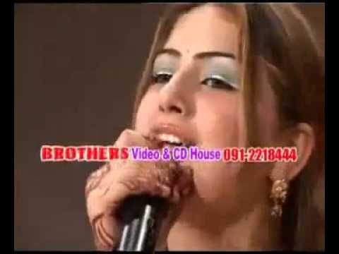 Ghazala Javed, Che Pa Ma Mayane De, Za Os Arza Lewanay  Flv   Youtube video