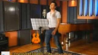Watch Sakis Rouvas Right On Time video