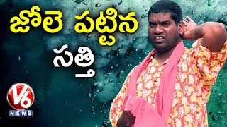 Bithiri Sathi Begs For 10 Paise Coins | Funny Conversation With Savitri | Teenmaar News