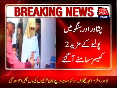 2 More cases of Polio recovered in Peshawar and Hangu