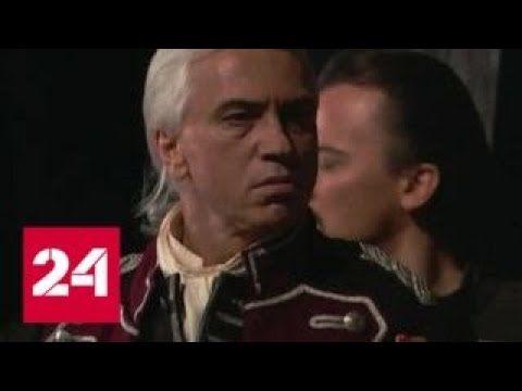 Дмитрий Хворостовский: певец с голосом героя - Россия 24