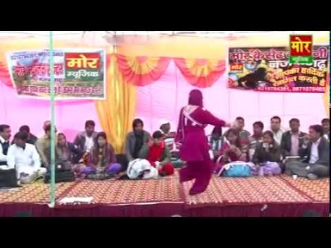 Rukhmani Boli Shri Krishan Se Mahabharat Ka Hal Bta,haryana Rajbala Ragni,rajbala Video Ragni video