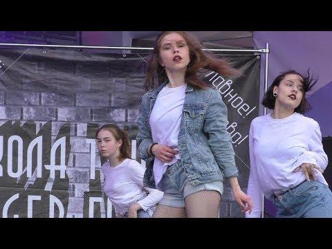 Выступление школы танца Danger Electro - на стиле (День города Перми 12.06.2017)