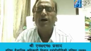 S M Prasad Sr Scientific Officer byte on navratri Interview By Mr Roomi Siddiqui Senior Reporter ASI
