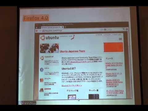 Ubuntu 1104  306e  3054  7d39  4ecb # ff11@osc 2011 kansai/kobe