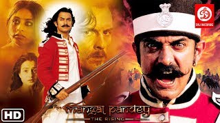 Mangal Pandey:The Rising