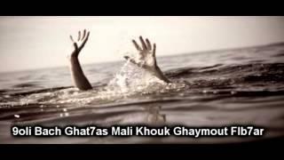M-Fix Feat Othman - Kaydarni Khatri -