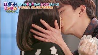 アリー my Love シーズン2 第19話