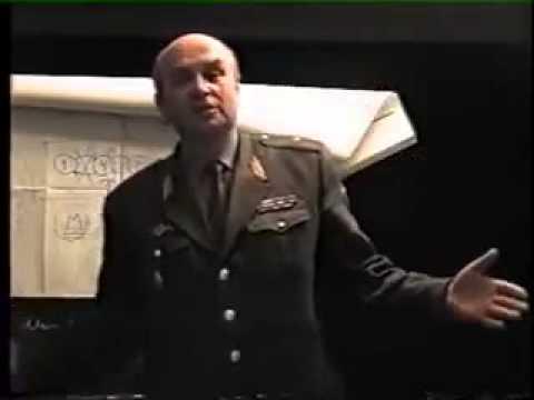 Офицер ФСБ про Коран