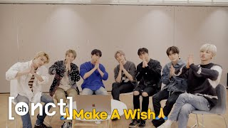 REACTION to 🙏'Make A Wish Birthday Song'🙏  | NCT U Reaction