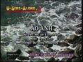 Karaoke UsingAlong 4 - ẢO ẢNH (Nhạc & lời: Y Vân)