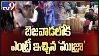 Mujra Party in Olive Tree Hotel Vijayawada