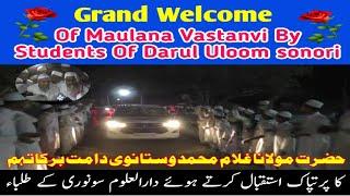 Students Of Darul Uloom Sonori,While Giving Grand Welcome to Maulana Mohammad Gulam Vastanvi Sahab