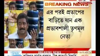 Controversial TMC leader Pratap Saha questioned by cops at Lalbazar