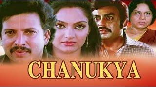 Download Lagu Chanakya | Kannada Full HD Movie |Vishnuvardhan, Madhavi, Vajramuni |New Latest Kannada Film Gratis STAFABAND