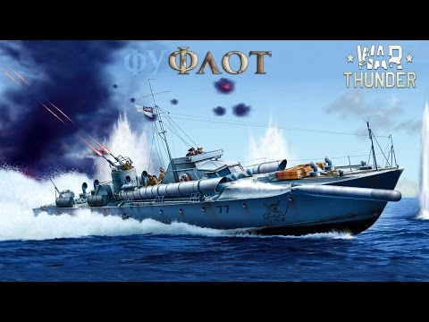 World of Warships - раки проигрывают ботам.