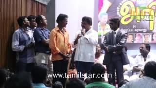 Hari Movie Audio Launch