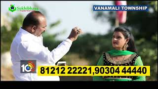 Sukhibhava Properties Private Limited | Vanamali Township | CMD Guru Raju
