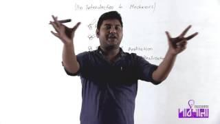 01. Introduction to Mechanics Part 03 | বলবিদ্যার সাধারণ আলোচনা পর্ব ০৩ | OnnoRokom Pathshala
