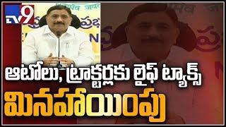 TDP Kalava Srinivasulu Press Meet LIVE    Vijayawada