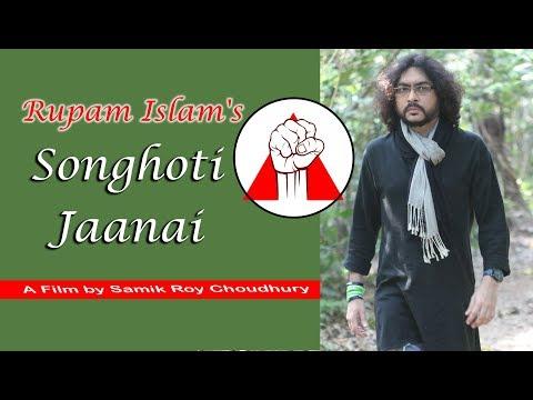 Songhoti Jaanai | Official Music Video | Notun Niyom | Bengali Music Video 2018