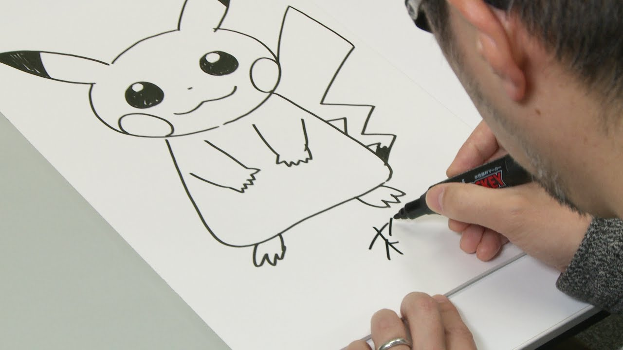How to draw pikachu with pok mon character art director ken sugimori youtube - Personnage a dessiner ...