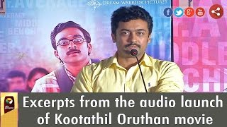 download lagu Excerpts From The  Launch Of Kootathil Oruthan Movie gratis