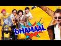 GOOD NEWS! Akshay Kumar, [video]