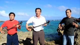 「なりやまあやぐ」島唄連載『恋ししまうたの風』第5回宮古島