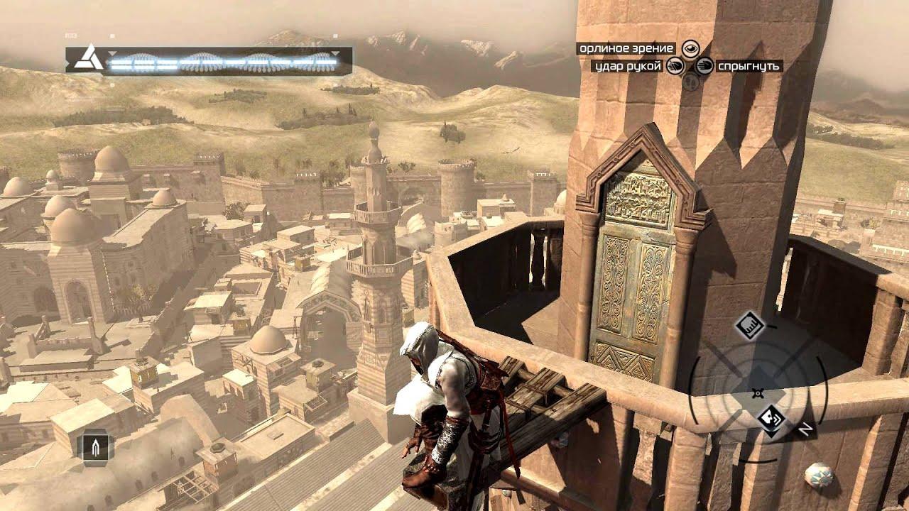 Прыжок Веры Assassin s Creed Wiki Fandom powered 64