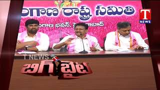 MP Balka Suman Slams AP CM Chandrababu Naidu over AP Intelligence police in hyd  Telugu - netivaarthalu.com