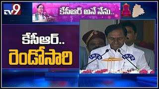 KCR takes oath as Telangana Chief Minister for second consecutive term