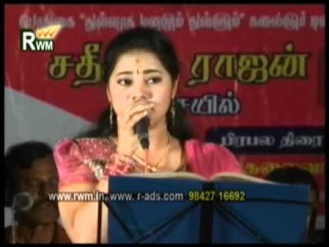Airtel Super singer_dhanyasri_nane nana song_rajavin ragangal...
