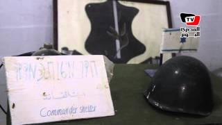 آثار هزيمة إسرائيل فى أكتوبر ٧٣ بمتحف تبة الشجرة