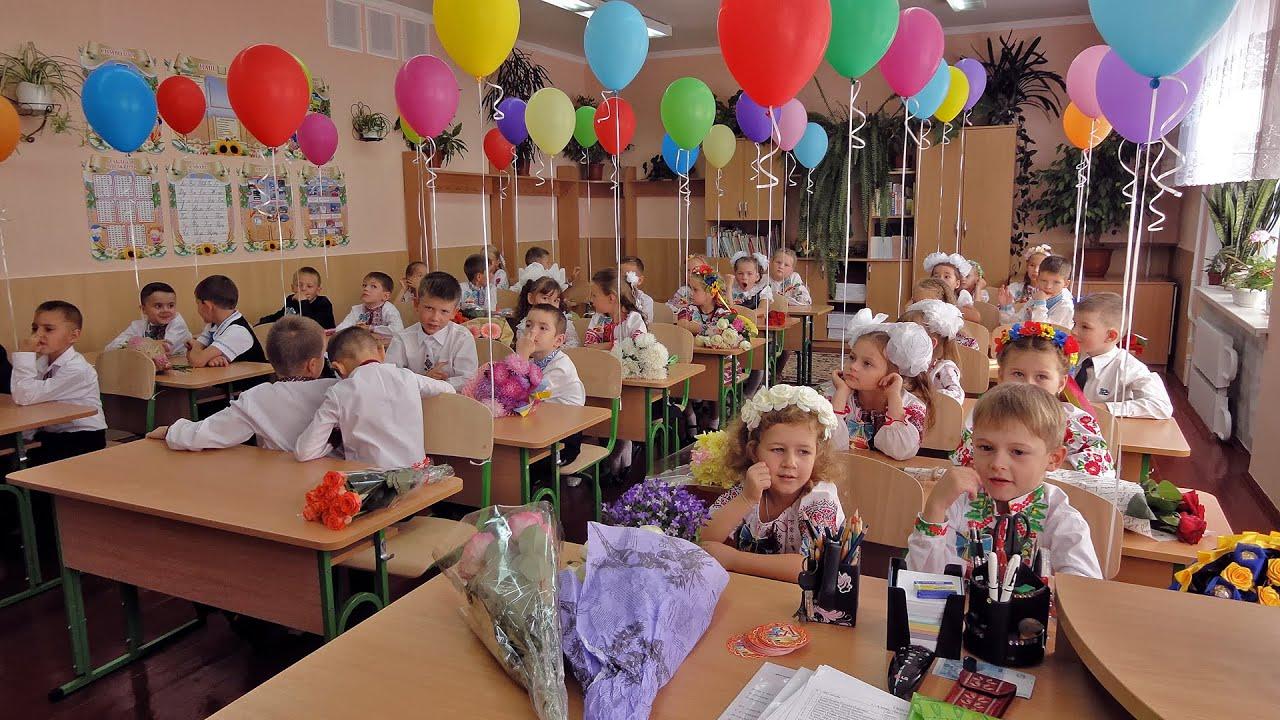 Праздник для 1 класса новый год