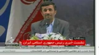 وقتی احمدی نژاد مساحت ايران را  هم نمی داند
