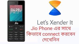 How to connect a #jiophone with xnder (কিভাবে Jio phone কে xender এর সাথে connect করবেন দেখুন ভিডিও)
