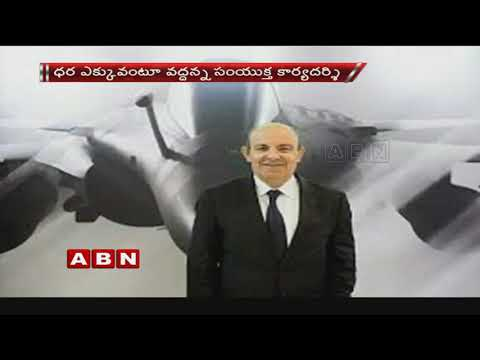 Defence Ministry Official Put On Record Objections To 36 Rafale Deal | ABN Telugu