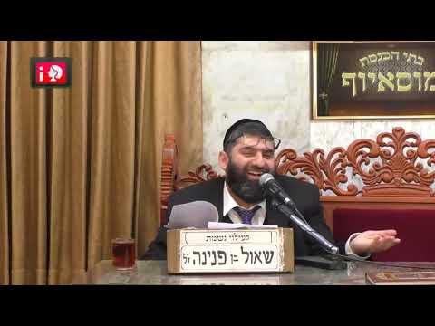 """הרב אייל עמרמי שליט""""א - מה העיקר בעבודת ה' - שבט תשע""""ט"""