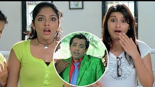 Rima Kallingal Shocking Expressions To Sathyan Out