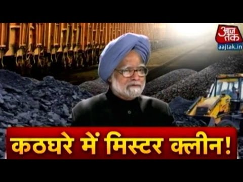 Halla Bol: Manmohan Singh AKA Mr. Clean In Court