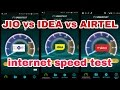 Airtel vs Jio vs Idea internet speed test || ookla speed test by airtel jio idea