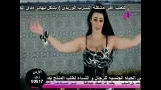 Dancer Safinaz