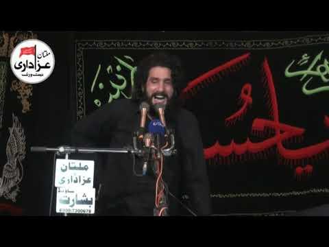 Zakir Ijaz Hussain Jhandvi I 10 Muharram 2018 I Azan e Ali Akbar I ImamBargah Shah Yousaf Gardez