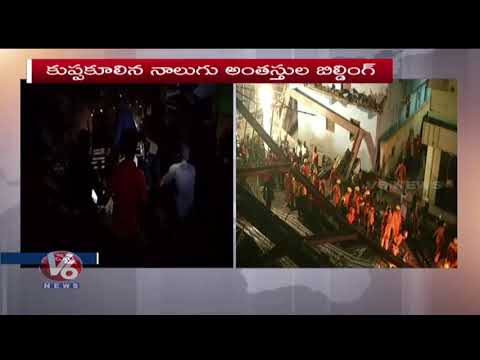 Four Storey Building Collapse In Old Mahabalipuram, 50 Feared Trapped | Chennai | V6 News