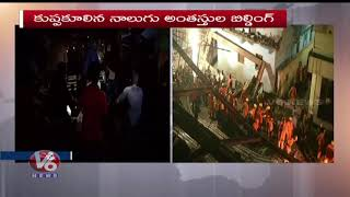 Four Storey Building Collapse In Old Mahabalipuram, 50 Feared Trapped | Chennai