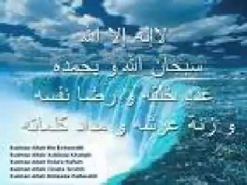 Maulana Tariq Jameel - Aaj Ke Aurat Part 7