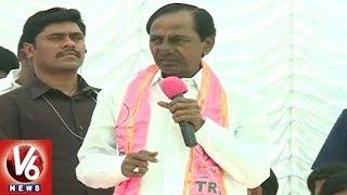 CM KCR Speech At Uma Madhava Reddy Joining TRS Party Meeting | Hyderabad