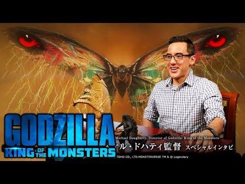 Entrevista A Michael Dougherty Director De Godzilla King Of The Monsters